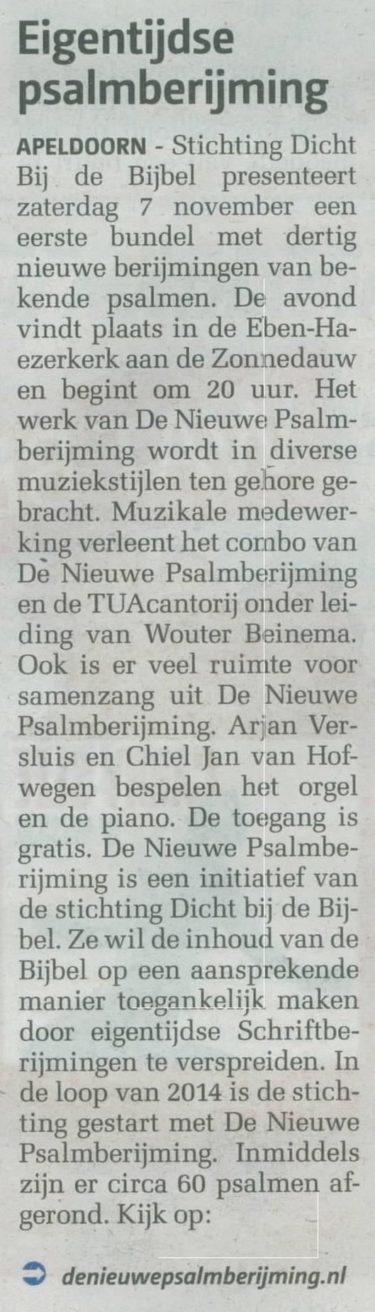 Apeldoorns Stadsblad